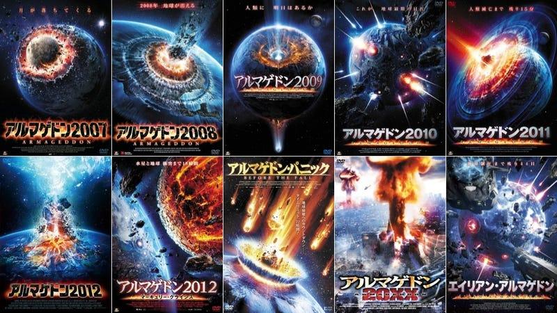 "Illustration for article titled Japan Has an Insane Number of ""Armageddon"" Flicks"