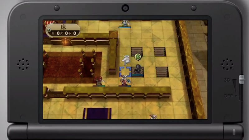 Illustration for article titled America Gets Its 3DS Fire Emblem in 2013