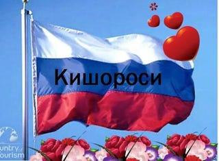 Illustration for article titled Kisoroszit Nagy-Oroszországba, segítsünk nekik