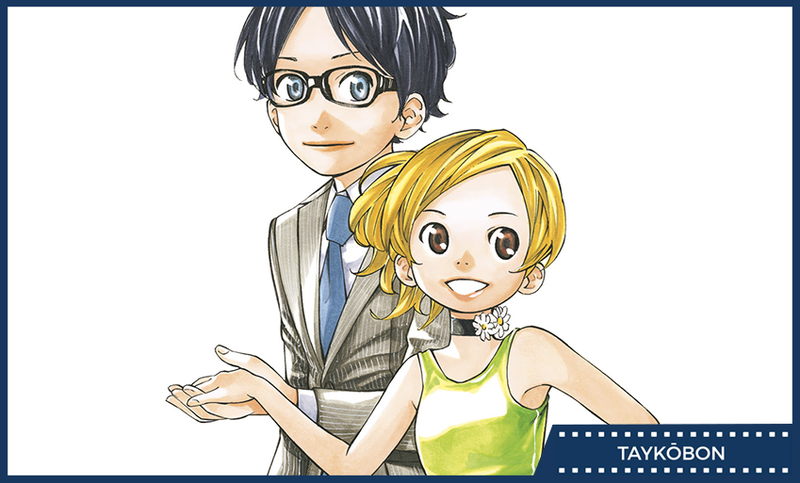 Illustration for article titled Your Lie in April Vol. 9 - Manga Review