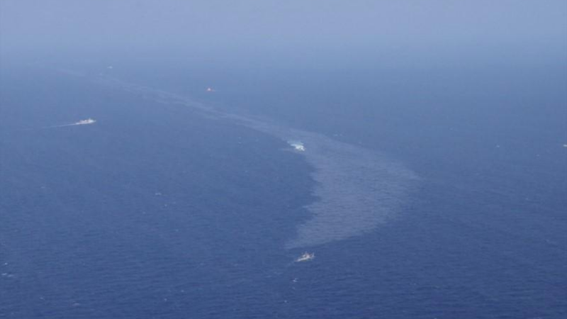 The spill as seen on January 16, 2018. (Image: 10th Regional Coast Guard Headquarters)