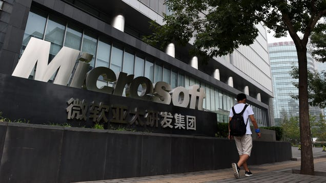 Microsoft Outsourced Skype, Cortana Voice Analysis to China With Virtually No Security in Place: Report