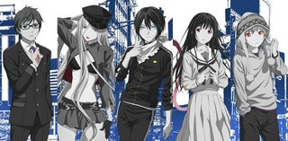 Illustration for article titled Here it is the newest Trailer of the Noragami Aragoto Anime