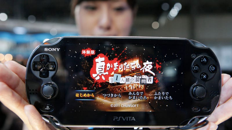 Illustration for article titled Why Sony Is Launching the Vita Later