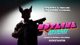 Illustration for article titled Hotline Miami Action Figure Kickstarter