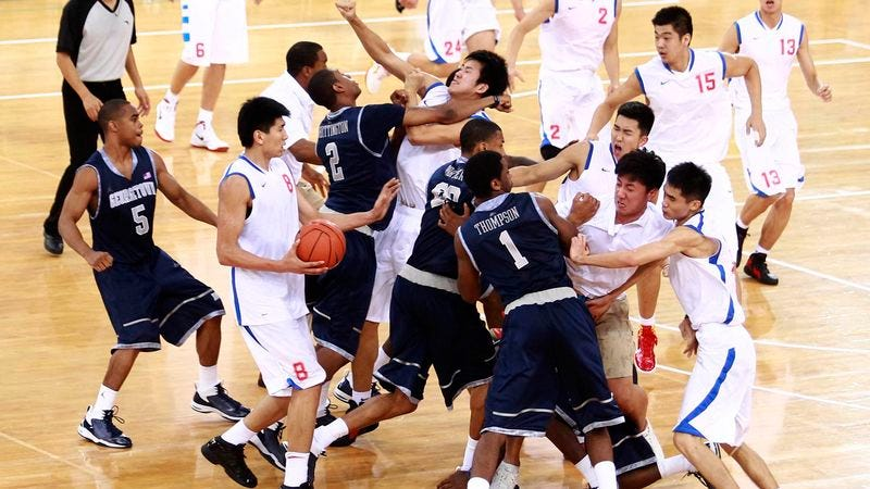 Illustration for article titled Brawl Highlights Decades Of Tension Between China, Georgetown