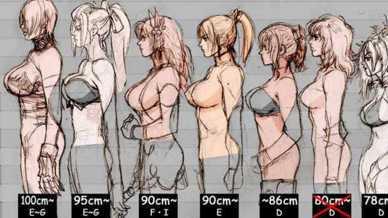 Illustration for article titled A look at the evolution of video game breasts (NSFW, obviously)