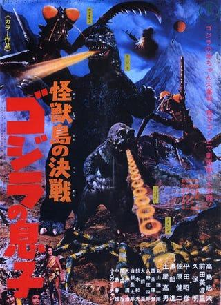 Illustration for article titled Kaiju Marathon XII: Kaijū-tō no Kessen Gojira no Musuko