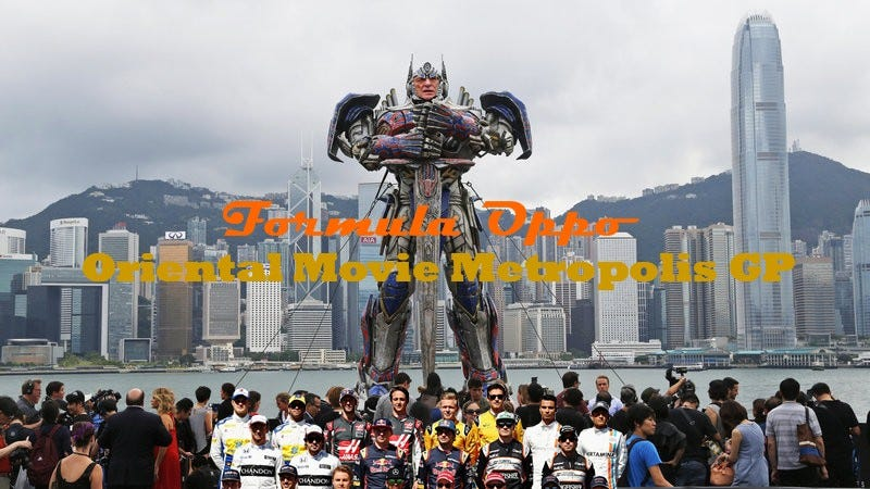 Illustration for article titled Formula Oppo: The Oriental Movie Metropolis Grand Prix of The Port