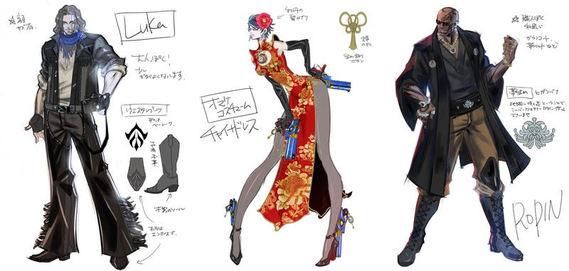 Bayonetta 2 S Concept Art Is Just The Best