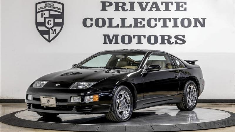 here's what the ultimate nissan 300zx is worth today