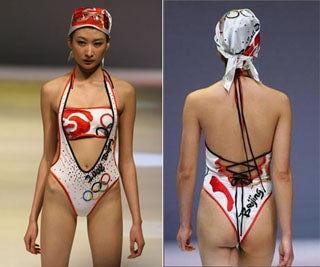 Illustration for article titled The Chinese Olympic Swimsuits Are Here ... Yeesh