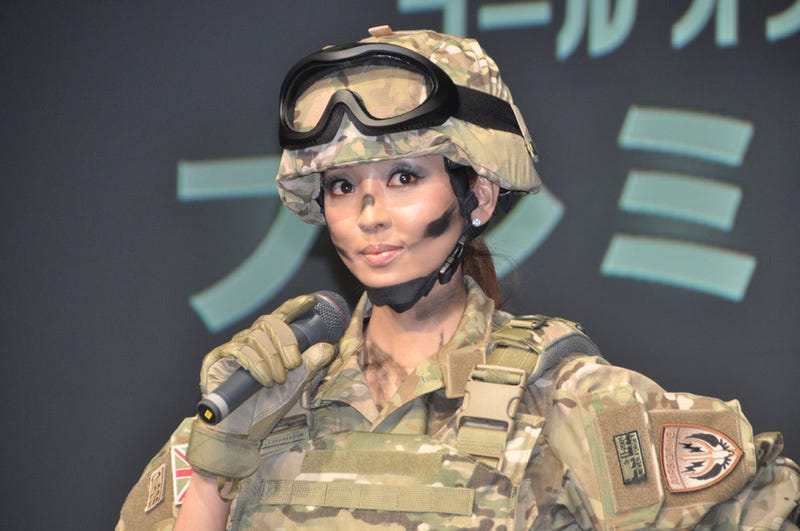 Illustration for article titled Japan's Stocking Queen Goes Camo For Black Ops