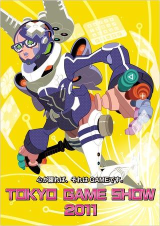 Illustration for article titled Tokyo Game Show Digital Lady Returns