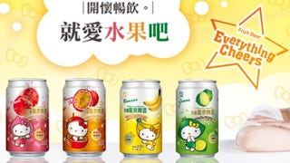 Illustration for article titled Say Hello Alcoholism with the official Hello Kitty Beer