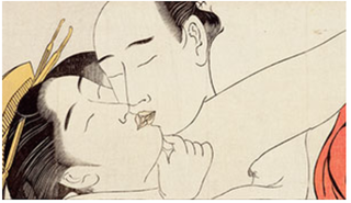 Illustration for article titled A japán pornóművészet