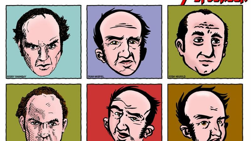 Illustration for article titled Who Is Harvey Pekar?