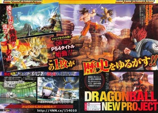 Illustration for article titled New Dragon Ball Game Headed to the PS4