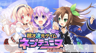 Illustration for article titled Hyperdimension Neptunia Re;birth 1 Headed To Western Vitas This Summer