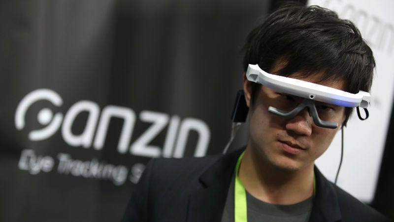 Un sistema de reconocimiento ocular de Ganzin