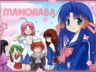 Illustration for article titled [Recommendation/Review] Mahoraba: Heartful Days