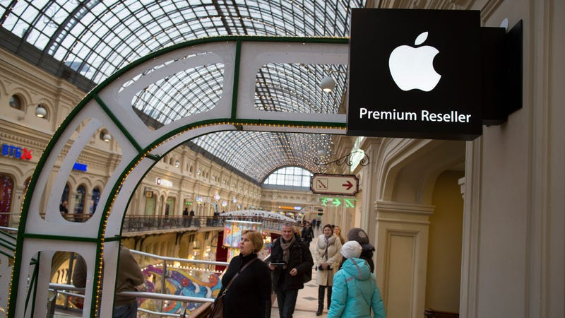 An Apple premium reseller location at the Moscow GUM State Department store, 2014.