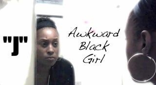 Awkwardblackgirl.com