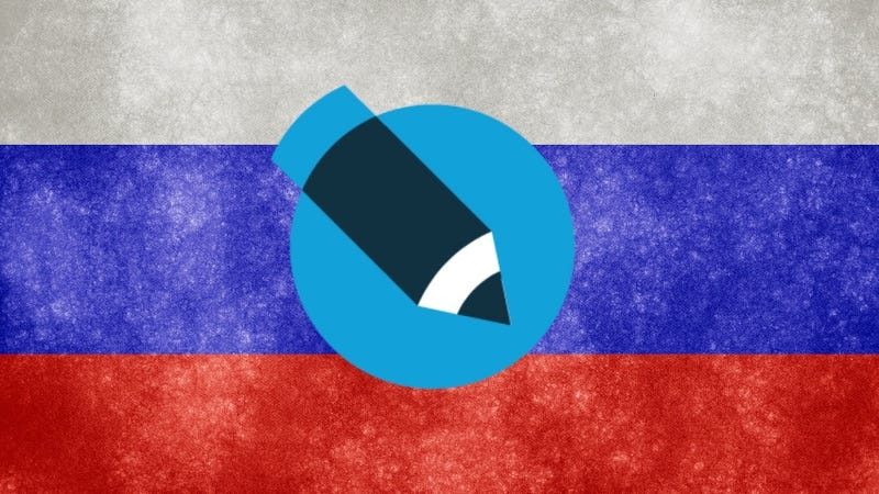 Russian-Owned LiveJournal Bans Political Talk, Adds Risk of
