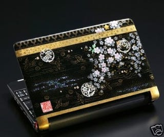 Illustration for article titled Custom Acer Aspire One Covered By Zen Artwork, Substantial Insurance Policy