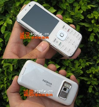 Illustration for article titled Leaked Pics Seem to be Upcoming Nokia N79 Cellphone