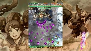 Illustration for article titled Two Cave Bullet Hell Shooters Dated For Xbox 360