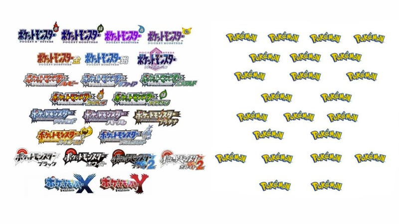 Illustration for article titled Here's One Difference Between Pokémon Games in Japan and the West