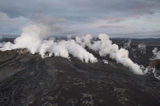 Illustration for article titled Bárðarbunga Briefly Burbles With A Midnight Fissure Eruption