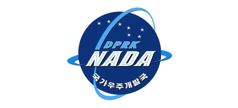 Illustration for article titled North Korea's New Space Agency Logo Is a Space Age Throwback