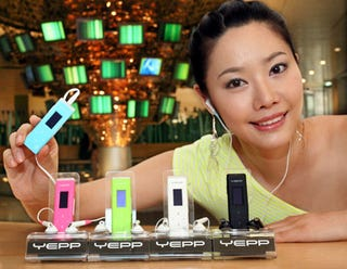 Illustration for article titled Samsung Babe Shots Make It Official: YP-U3 MP3 Player Sees Light Of Day
