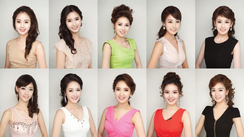"Illustration for article titled Blame Photoshop for Korea's Beauty Queen ""Clones""?"