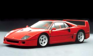 Illustration for article titled homemade Ferrari F40