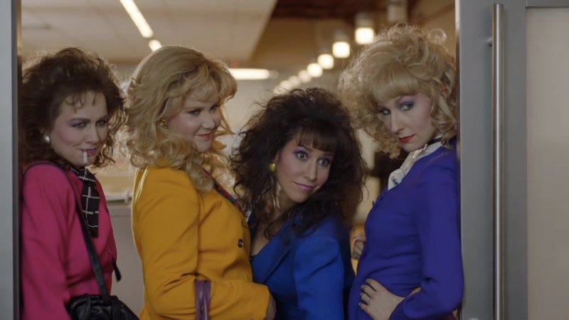The '80s Ladies [Comedy Central]
