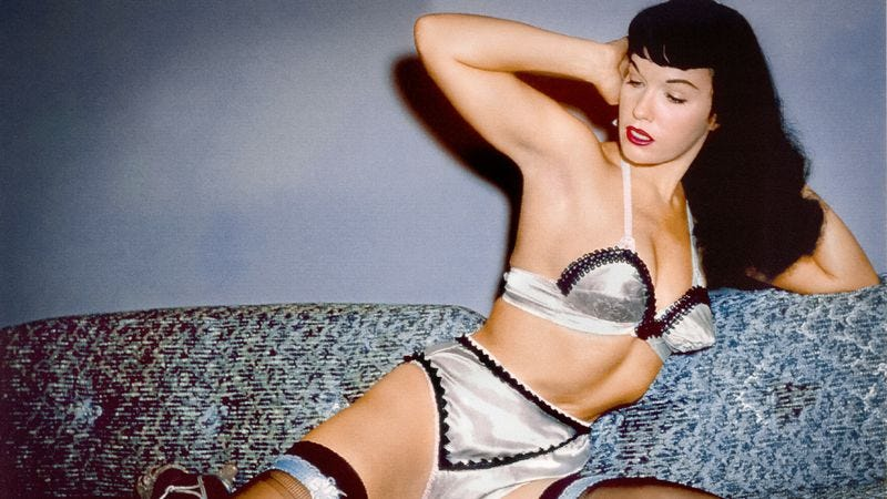 Illustration for article titled Bettie Page Reveals All is a great title, but a misleading one