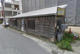 Illustration for article titled Japanese Building Falls Apart in a Most Unexpected Way