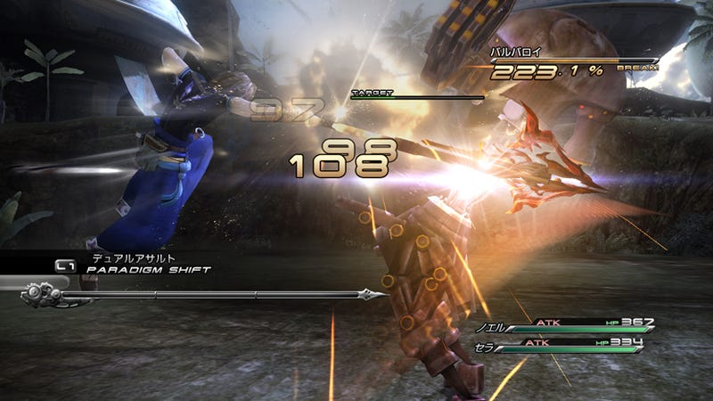 Here Are Some Final Fantasy XIII-2 Screens