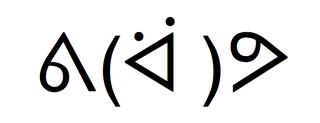 Illustration for article titled Los emojis más extraños y menos utilizados que disfrutarás enviando