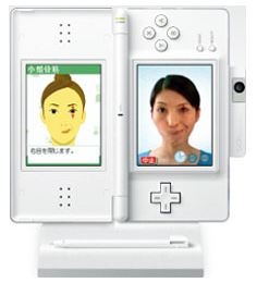 Illustration for article titled Nintendo DS Adult Face-Training Will Come With a Camera, Botox Coupon*