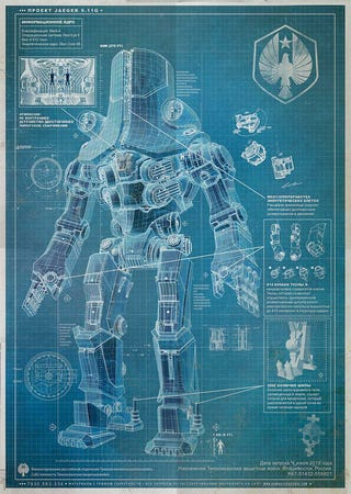 Illustration for article titled Pacific Rim Jaeger Blueprints