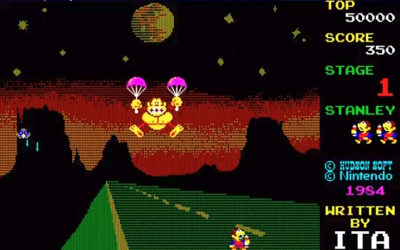 You Can Finally Play A Long-Lost Donkey Kong Game