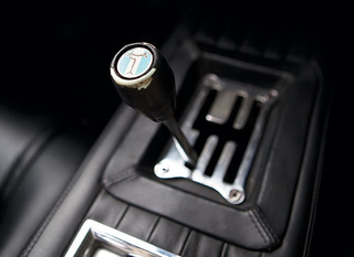 Illustration for article titled How much is a gated shifter worth?