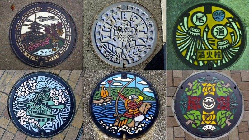 Illustration for article titled The World of Japanese Manholes is Wonderful and Colorful