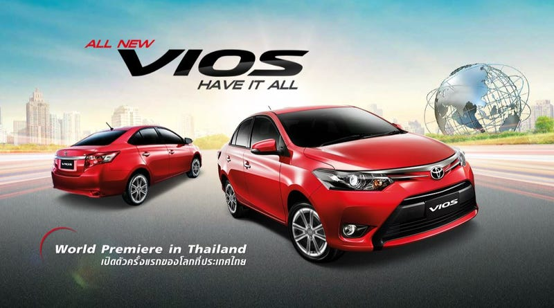 Illustration for article titled 2013 Toyota Vios