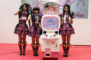 Illustration for article titled Idols In Training Cut Their Teeth On Arcade Game