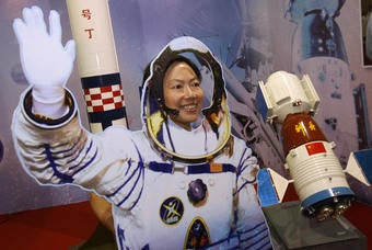 Illustration for article titled China Selects First Female Astronaut Candidates